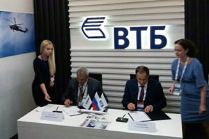 SCAC and VTB Bank signed cooperation agreement for SSJ100