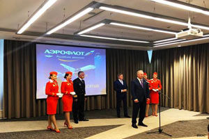 Aeroflot received its 50th SSJ100