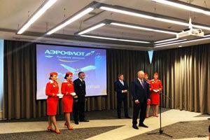 Aeroflot received its 50th SSJ100